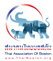 Sponsor2013_ThaiAssociationOfBoston